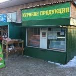 Действующая торговая точка, Челябинск