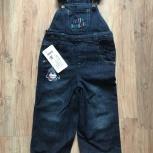 Комбинезон джинсовый для мальчика, Челябинск
