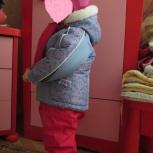 Костюм очень теплый Carters куртка и брюки BeBy Go, Челябинск