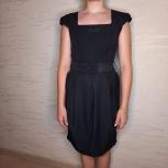 Платье школьное для девочки, Челябинск