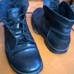 Ботинки Solo Femme (Италия). Размер 37. Кожа, Челябинск