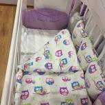 Детская кроватка маятник, Челябинск