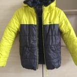 Куртка демисезонная Demix, 128 см, на мальчика, Челябинск
