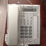 KX-T7730 - аналоговый системный телефон Panasonic, Челябинск