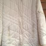 Куртка женская Kaidasi  (Япония). Размер 46-48, Челябинск