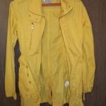 Легкая куртка-плащ, Челябинск