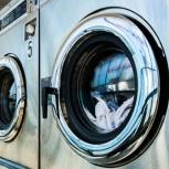 Люк для ремонта стиральных машин на дому в Челябинске недорого, Челябинск