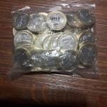 Продам монеты, Челябинск