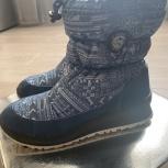 Женские ботинки Alaska Originals, Челябинск