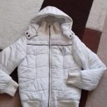 Куртка осень-весна., Челябинск