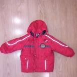 куртка Kerry, Челябинск
