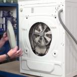 Приводной ремень для стиральной машины с установкой (можно без), Челябинск