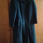 Продаётся  пальто  драповое зимнее, Челябинск