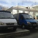 Грузчики 100% Без поэтажно / 100% Гарантия качества, Челябинск