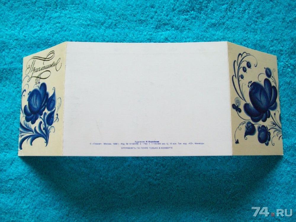 Открытка с разворотом, таиланда бангкок открытка
