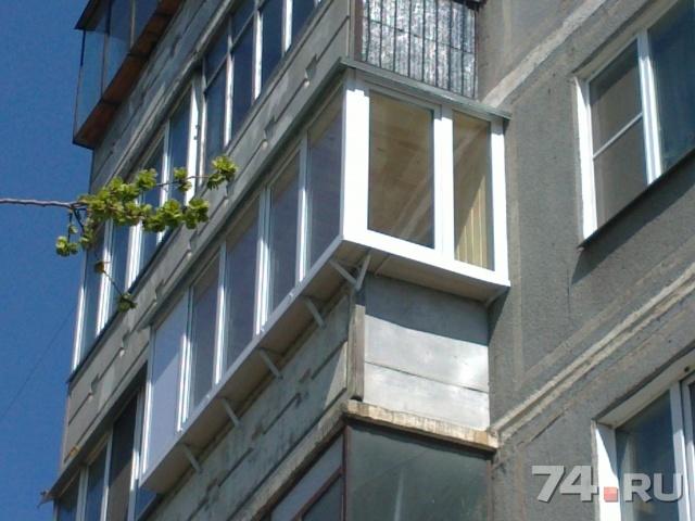 Доска объявлений. отделка балконов - бесплатные объявления в.
