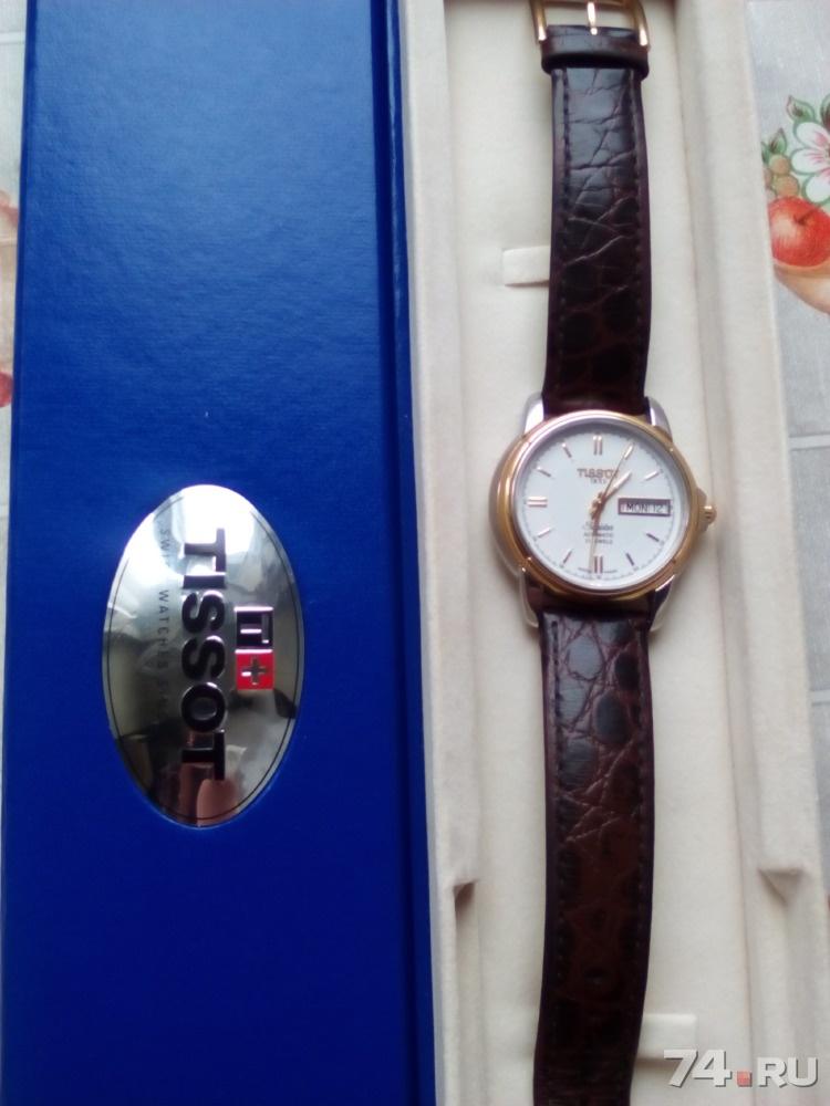 в новосибирске золотые часы продам