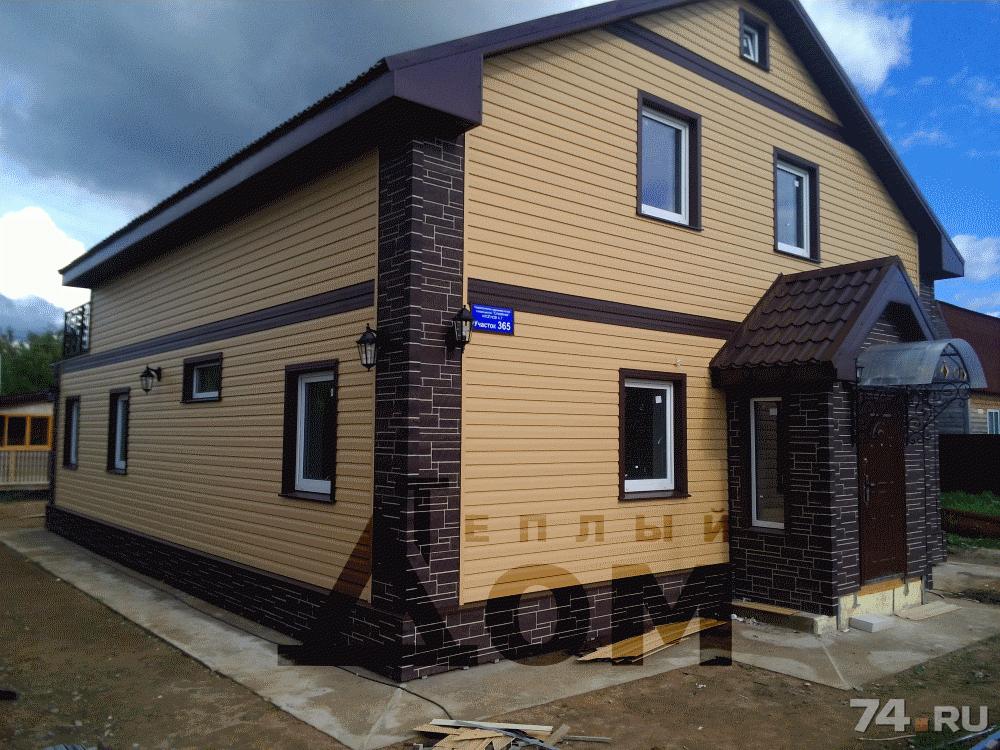 Фото отделки домов сайдингом в два цвета комиссии ордовику