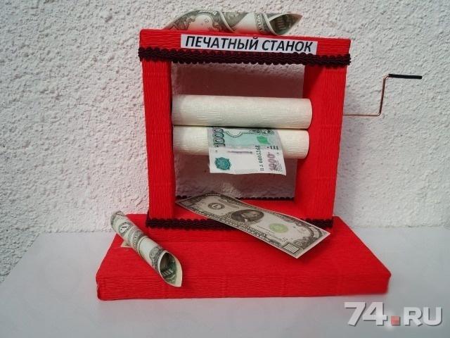 Поздравление вручение денег по сто рублей на день рождения мужчине