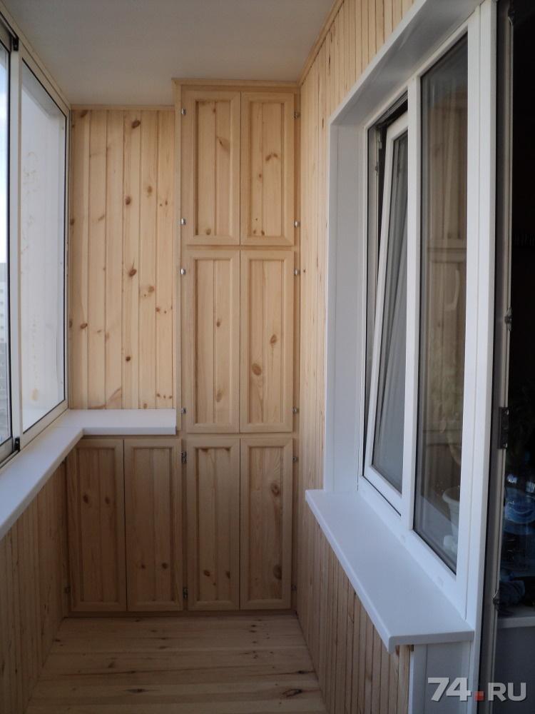 Дом, стройка, ремонт. отделка балконов - бесплатные объявлен.