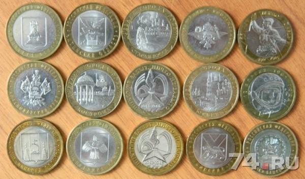 российской обложке цена десятирублевой монеты читинская область россии кто