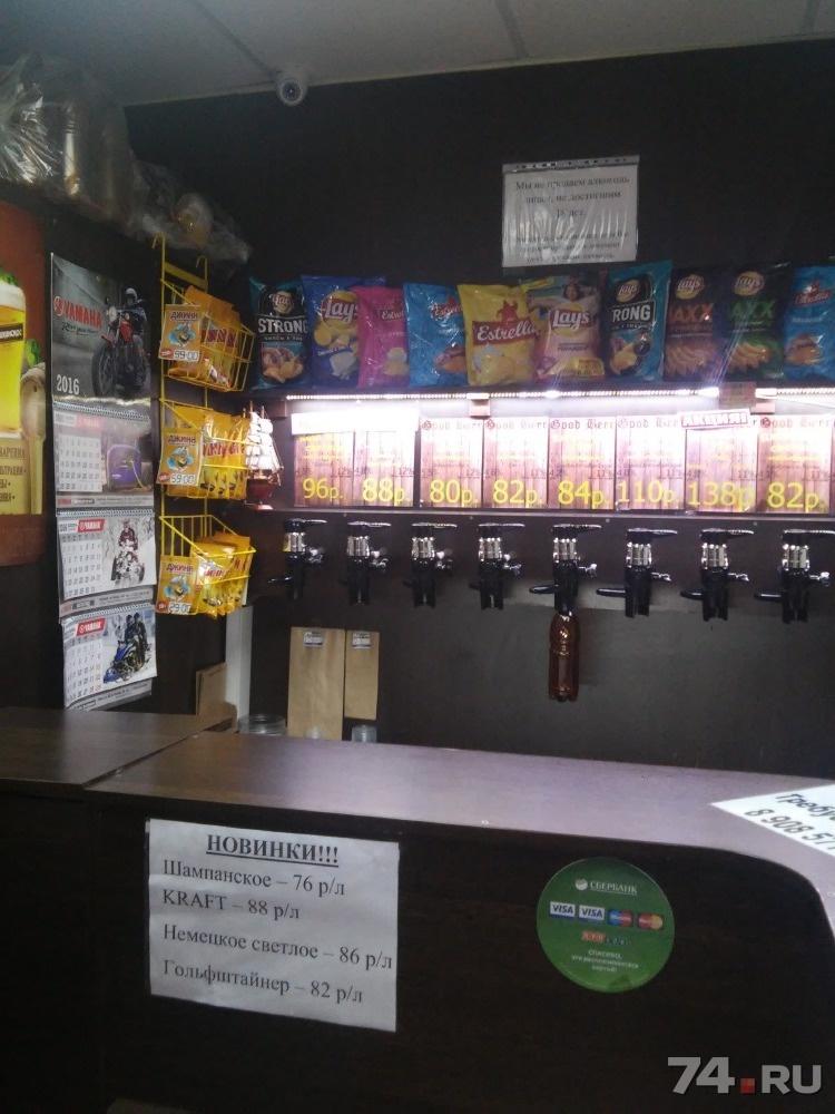 владельца открыть свой магазин разливных напитков эту