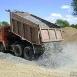 Гравий, песок, щебень, вывоз мусора, Челябинск
