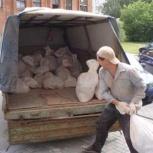 Вывозим разного рода мусор весом от 100 кг. до 20 тонн, Челябинск
