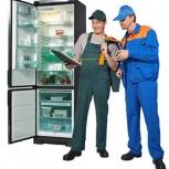 Профессиональный ремонт холодильников на дому, Челябинск