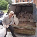 Вывоз мусора, Челябинск